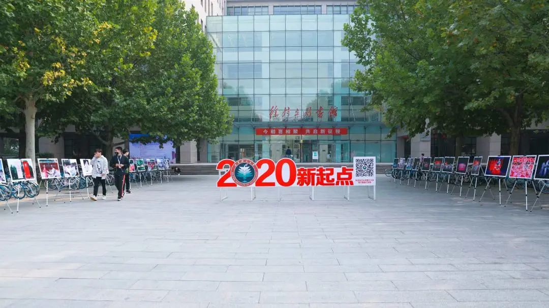 华美平台注册020级本科萌新华美平台注册加入图片
