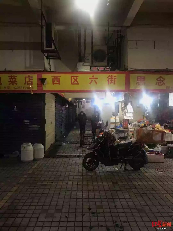 最新!武汉肺炎疫情涉事市场休市,动物内脏曾散落街角
