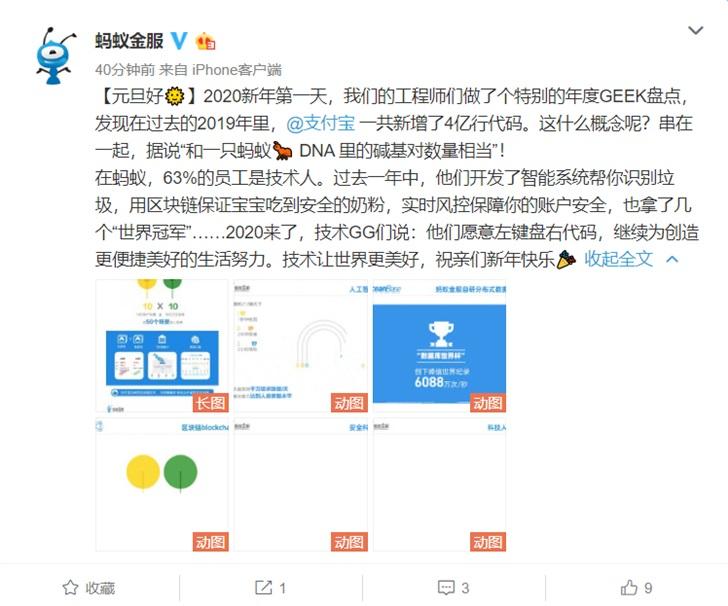 http://www.qwican.com/youxijingji/2680935.html