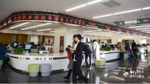 今天,内蒙古政务服务大厅正式运行|能一站式办理500多项业务图片