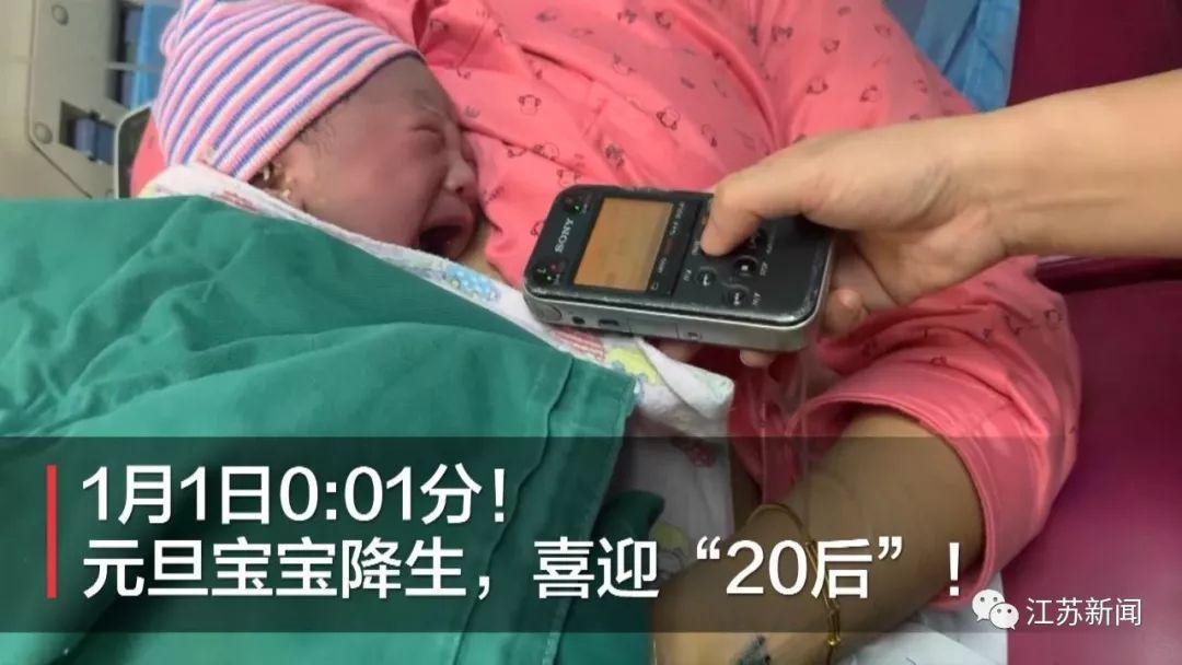 """今天日子里""""0 1 2""""三个数字 李梓萌读出了什么图片"""