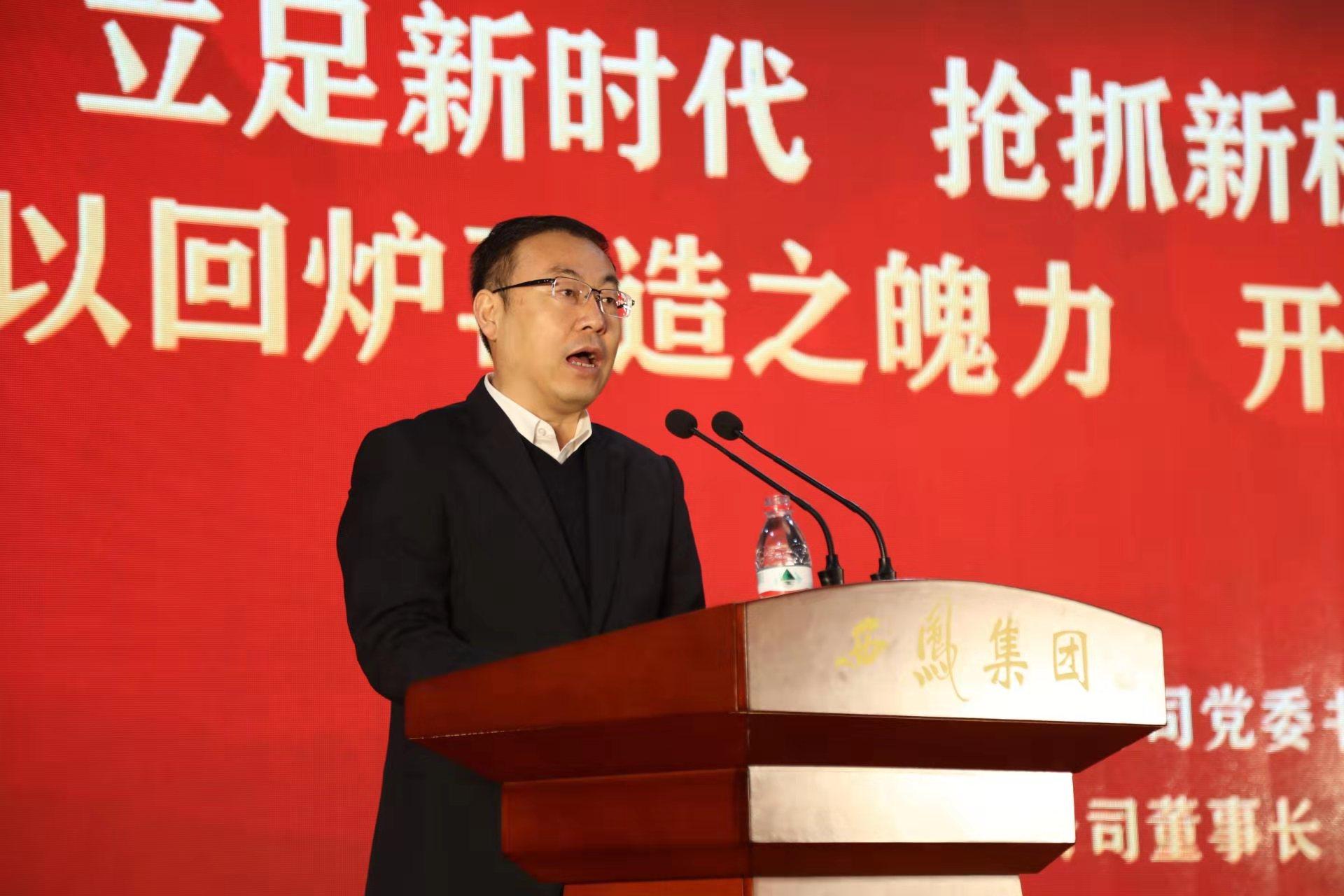 """西凤酒确立73亿收入目标,计划3年实现""""百亿西凤""""图片"""