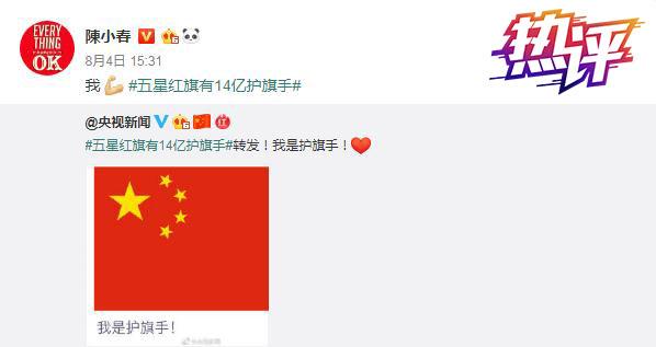 这些香港艺人抵制暴力 央视:如果追星一定追他们|小角色