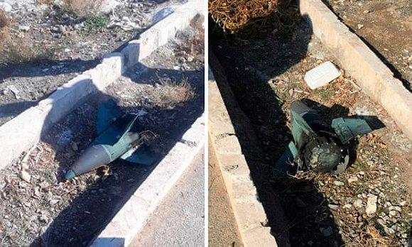 导弹残骸照片。图片来源:《卫报》