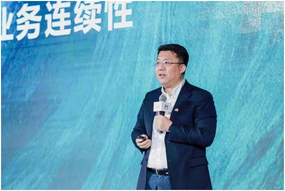 华为云年度峰会,开启云+AI+5G聚变元年!图片