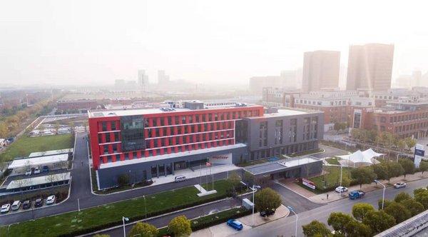 耐世特先进技术中心在中国苏州开业