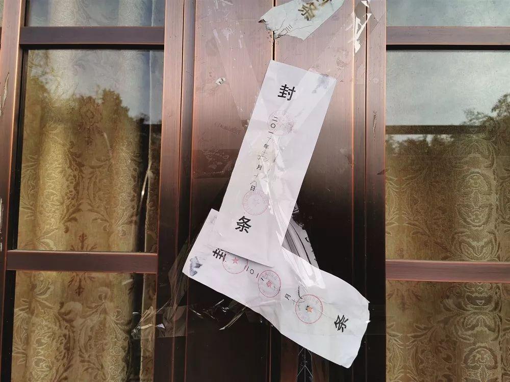 在灵宝市尹庄镇岳渡村,马长江的别墅已被三门峡市公安局崤山分局查封。摄影/本刊记者 黄孝光