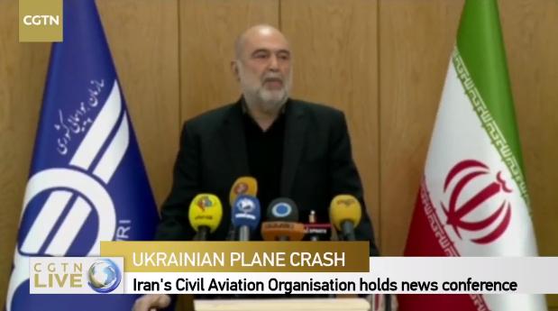 伊朗找到坠机黑匣子 记者会上摆证据打脸谣传|黑匣子|伊朗|坠机