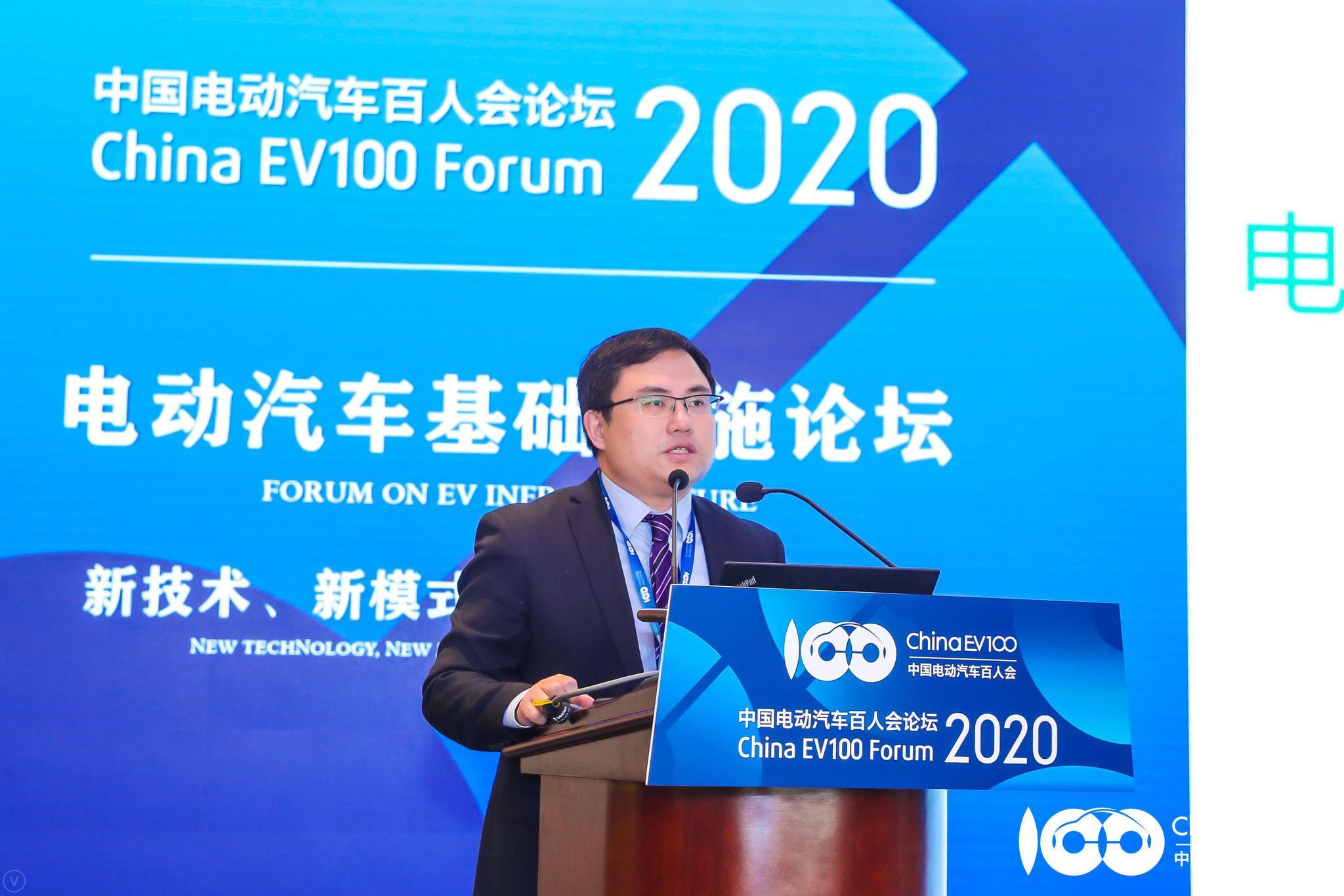 郑庆荣:明年拟将电动汽车充电桩纳入虚拟电厂的调控资源图片
