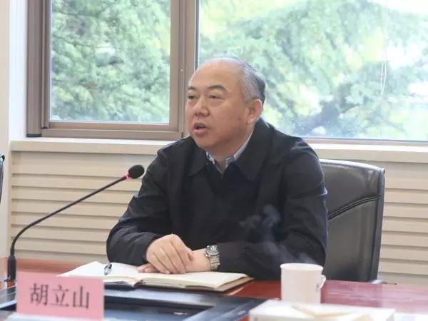 升副部,武汉市委副书记胡立山当选市人大常委会主任图片