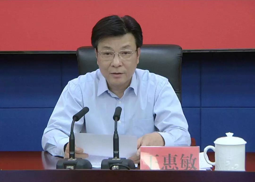 因工作变动 62岁王惠敏卸任福建省政协副主席图片