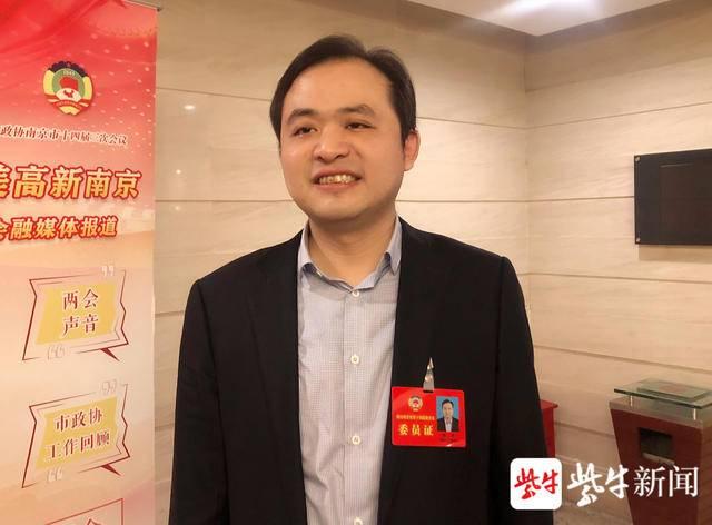 """南京市房产局局长蒋冰:用价格监测按住房价""""牛鼻子"""""""