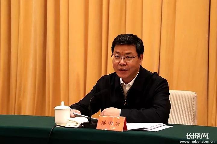 中候补、河北省委常委、组织部长梁田庚当选省政协副主席图片
