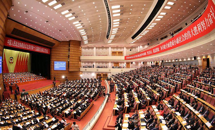 北京市政协十三届三次会议开幕(组图)图片