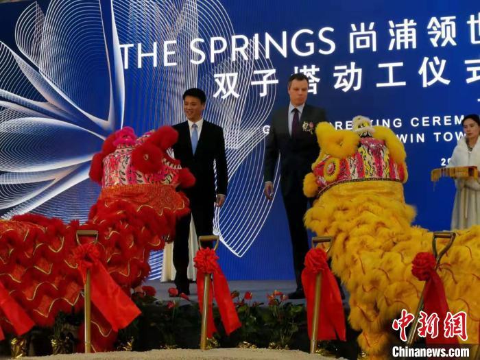 上海东北区域最高新地标动工 完