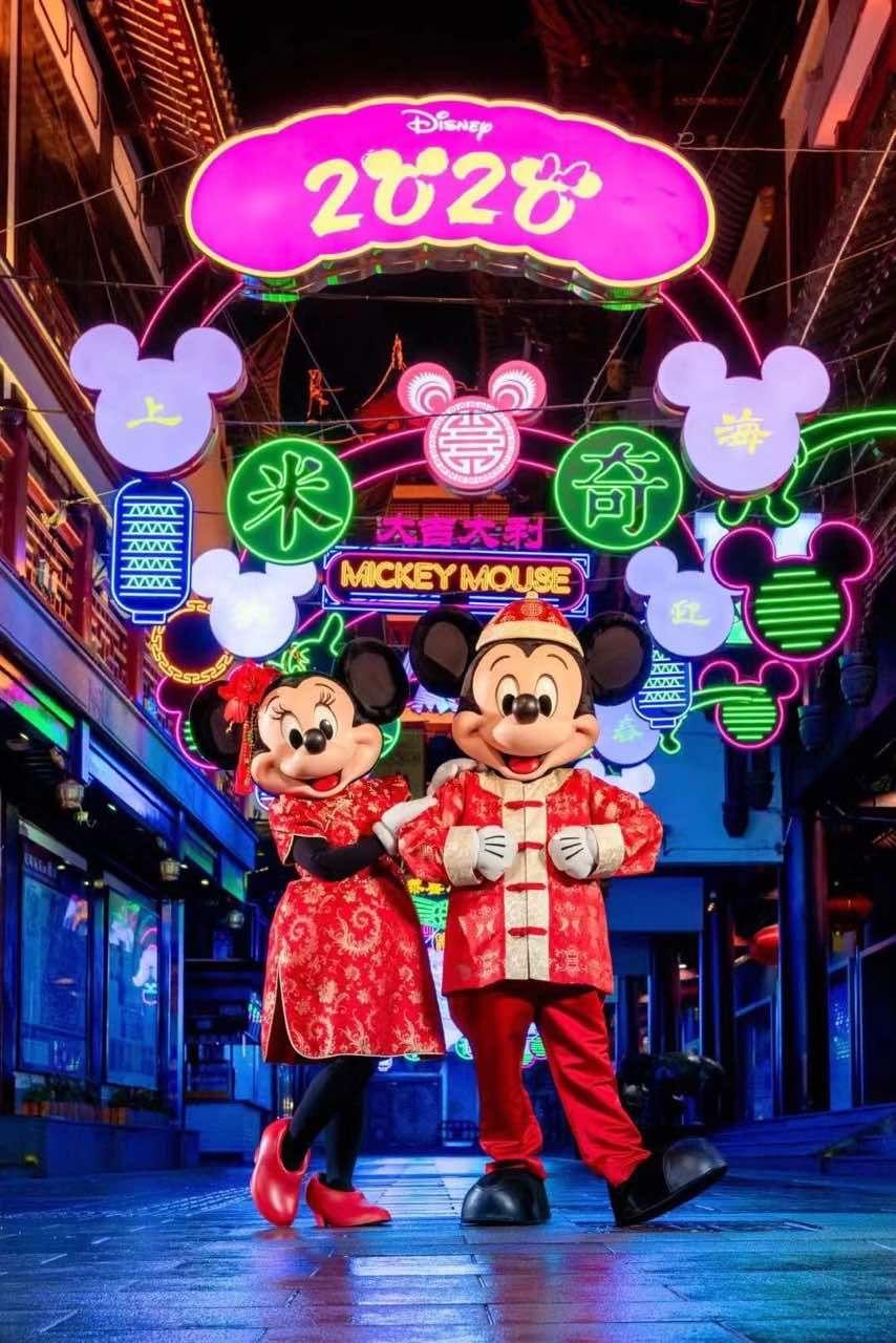 米奇米妮亮相上海豫园灯会,迪士尼打造鼠年专属回忆图片