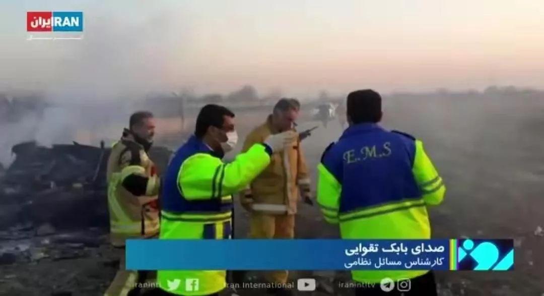 乌克兰客机是被伊朗击落的?权威专家解释来了