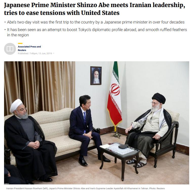 去年6月,安倍晋三访问伊朗,图为与伊朗最高领袖哈梅内伊会面