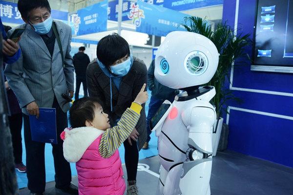 深度关注 | 中国特色的现代化图片