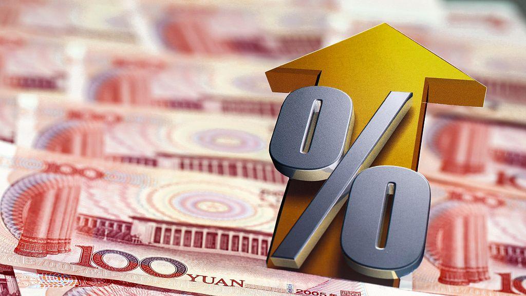 银保监会:批准51项外资银行保险机构筹建和开业申请图片