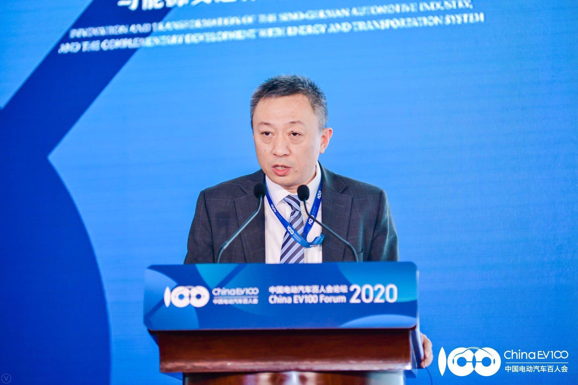 刘云峰:到2025年大众计划在华推出30款新能源车图片