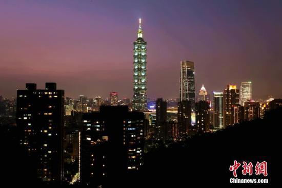 台湾2019年税收约2.45万亿新台币