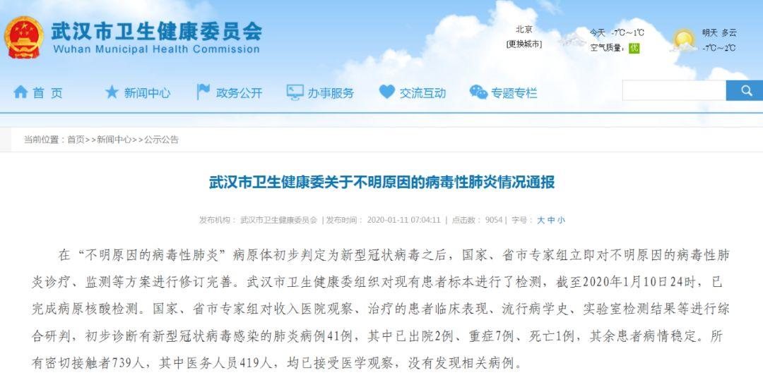 http://www.whtlwz.com/wenhuayichan/70589.html