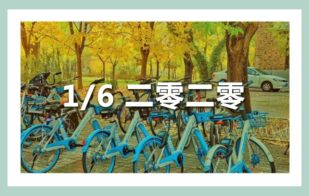 http://www.reviewcode.cn/chanpinsheji/179269.html