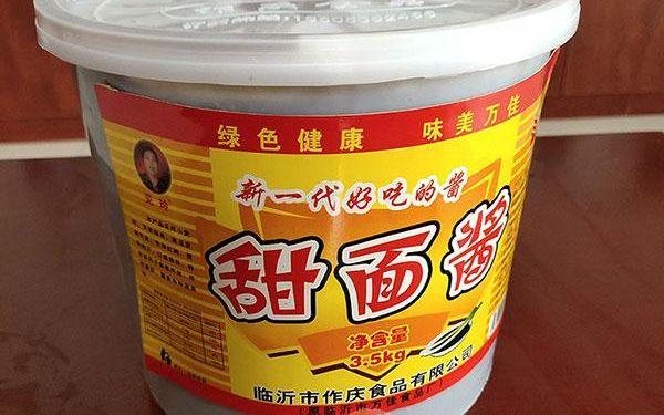 """""""德楷""""甜面酱1批次产品氨基酸态氮不达标图片"""