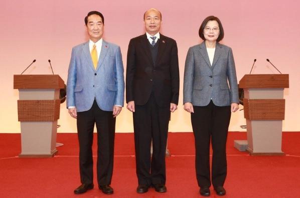 2020台湾地区选举投票开始 结果最快晚上8点揭晓
