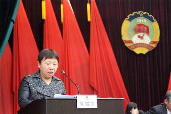 致公党安徽黄山市委建言:打造黄杭特别合作区图片