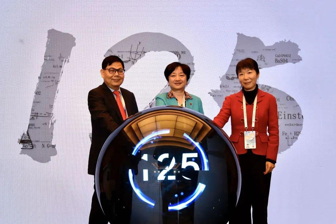 上海交大&世界顶尖科学家协会 ,全球125个科学问题发布倒计时!图片