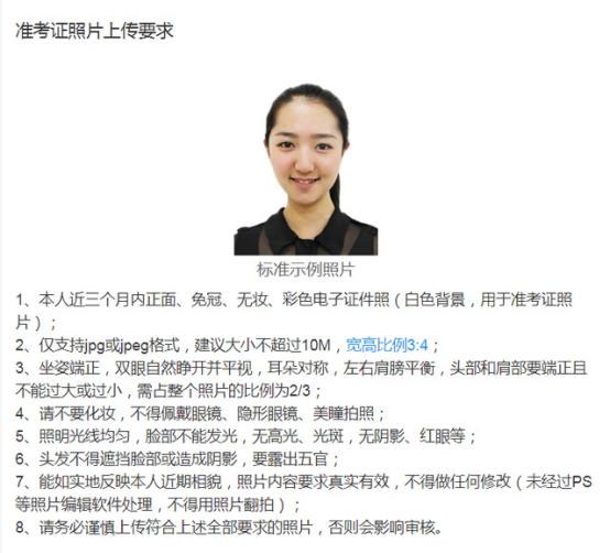 上海理工大学,代码3101,请确认!图片