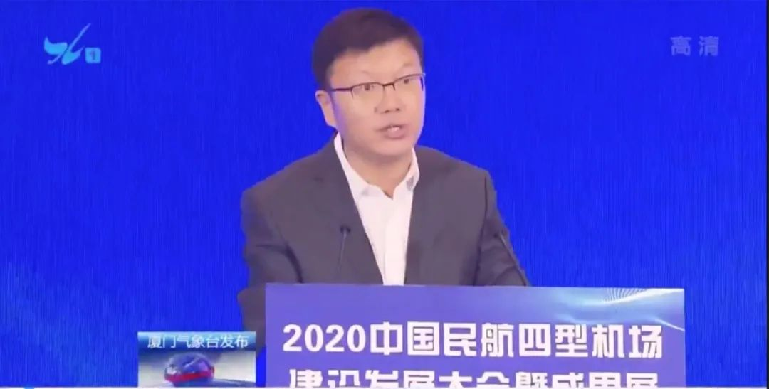 朱子君已任厦门市委常委,原任中建环能董事长图片