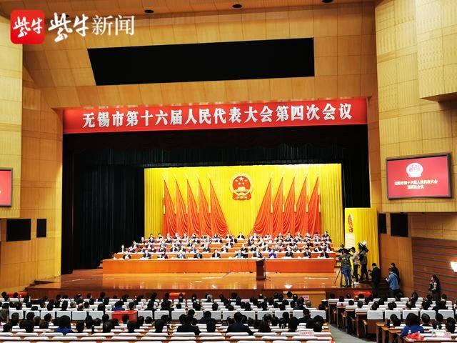 """杜小刚当选无锡市长 系江苏""""最年轻""""设区市市长图片"""