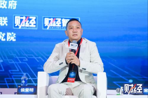 侯爱明:创新与工业互联网衔接是代工制造业唯一出路