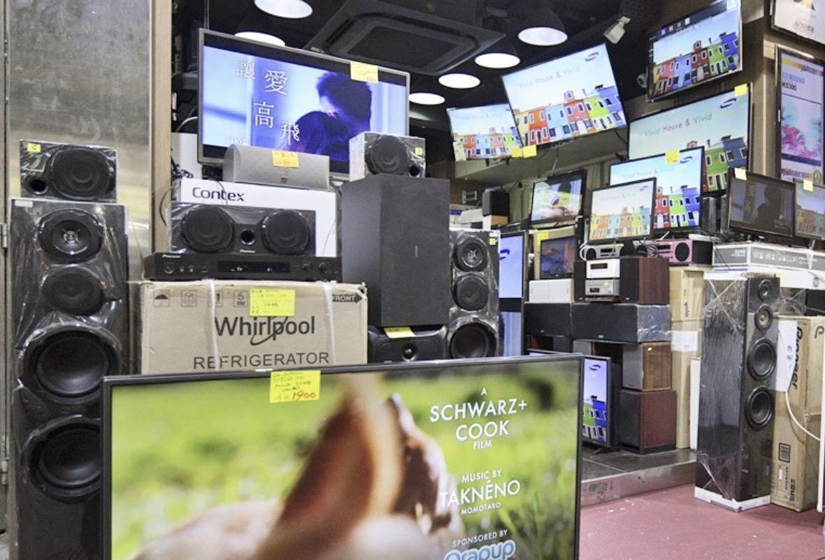 香港将于12月1日实施全面数码电视广播图片
