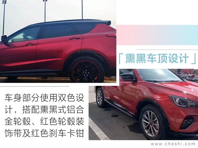 捷途X70 Coupe到店实拍 10.98万起一季度上市