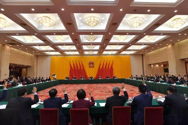 浙江省十三届人大三次会议主席团举行第一次会议图片
