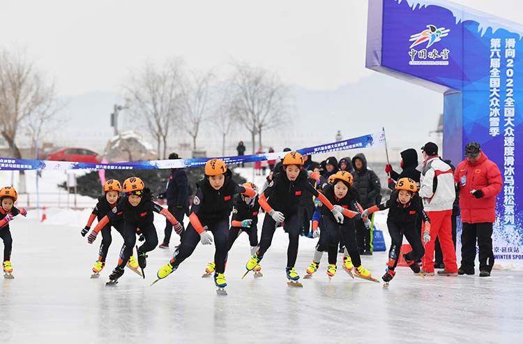 全国大众速度滑冰马拉松系列赛(北京延庆站)开赛图片