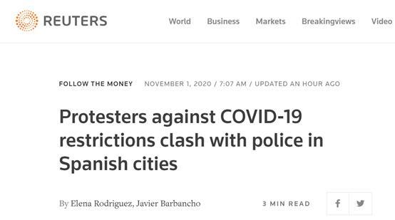 抗议新冠封锁 西班牙各城市爆发示威活动 首相谴责