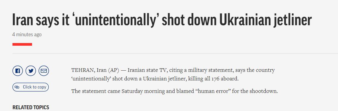 <b>伊朗解释击落客机原因:客机靠近了一个敏感军事中心</b>