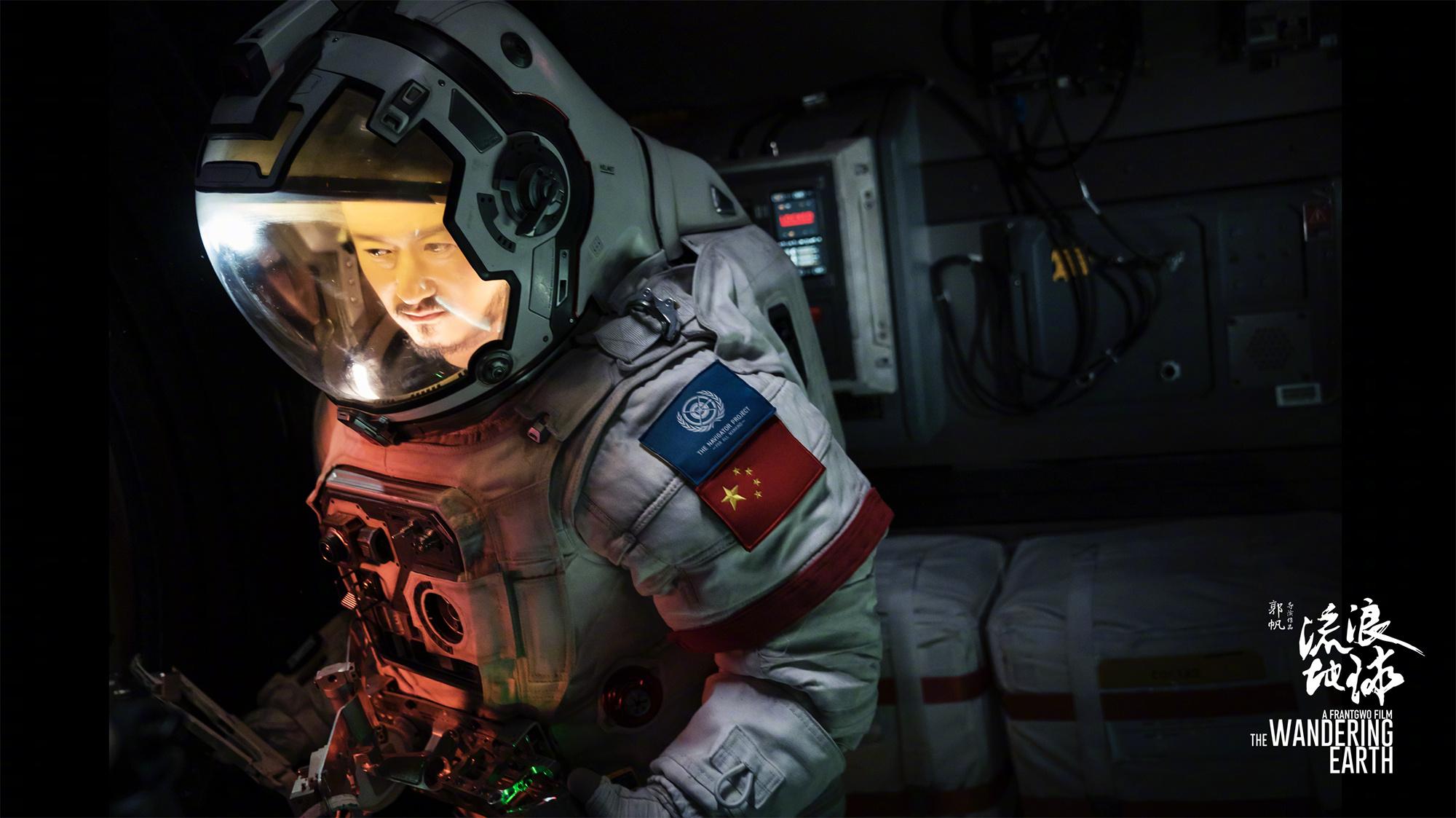 郭帆透露正打造《流浪地球2》 预计起码需要四年|郭帆|流浪地球