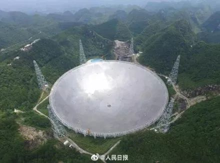 """""""中国天眼""""正式开放运行 网友都在喊一个名字图片"""
