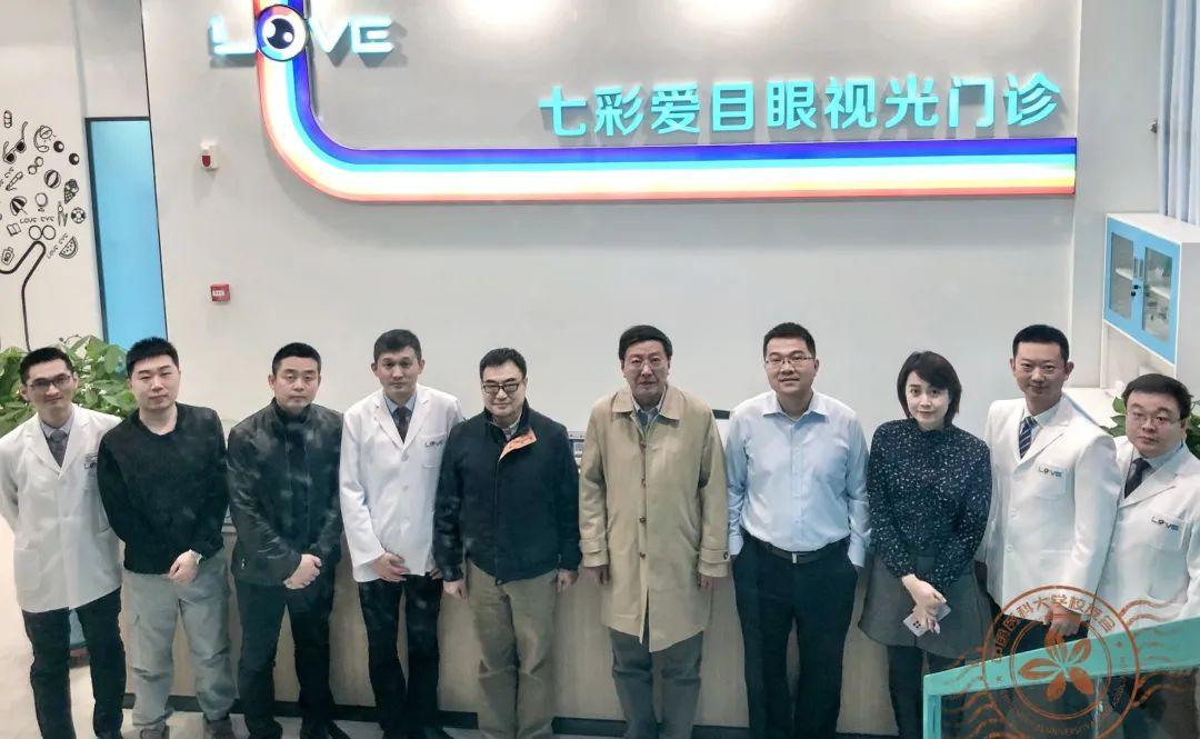 党委常委、副校长王平参加我校沈阳儿童健康企业校友座谈会图片