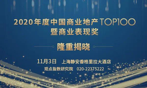 商业志 | 基汇二度接盘 太古百亿港元再售香港物业