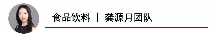 华泰研究 | 启明星20201110
