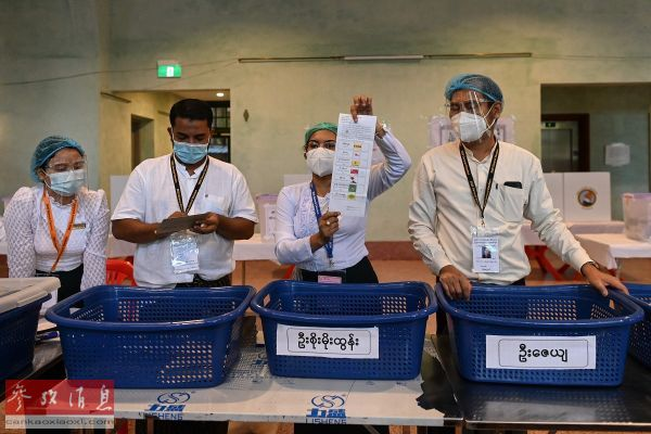 外媒:昂山素季领导的缅甸执政党宣布赢得议会选举