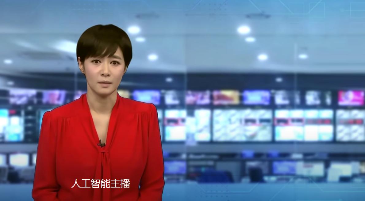 图为韩国首个AI女主播