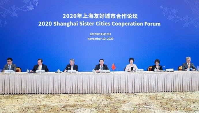 芝加哥、布达佩斯、大阪……这论坛上,上海市长与12座友城市长及代表云交流图片